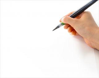 筆ペンが上手になるためのコツ
