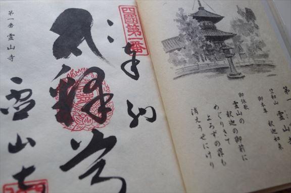 篆刻の歴史